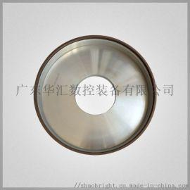 树脂CBN端面磨砂轮 树脂CBN端面磨砂轮