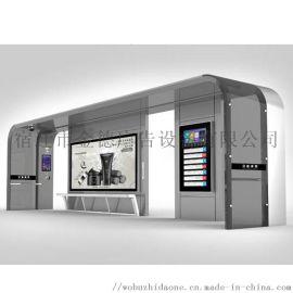 专业智能公交候车亭生产厂家,电子站牌,不锈钢候车亭