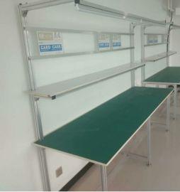 车间包装生产线 静电工作台 插件线工作台