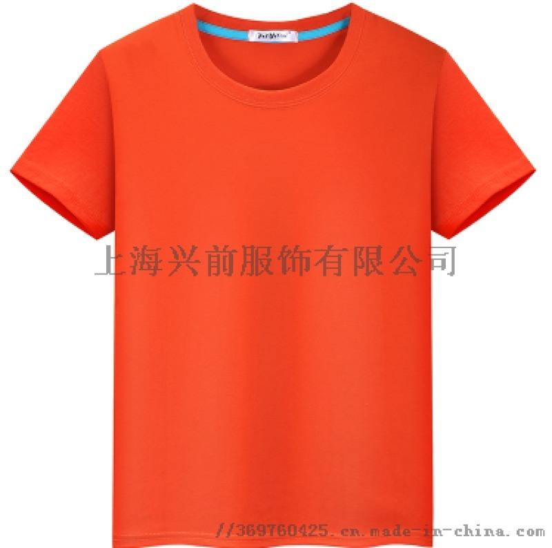 【厂家直销】文化衫、圆领衫、广告衫