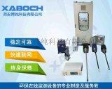 宁夏焦化厂烟气排放在线监测系统|环保认证|博纯科技