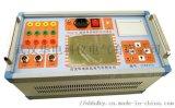 HDKG-8高压开关动特性测试仪