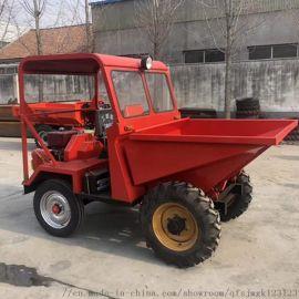 农用散料运输自卸翻斗车 工地轻便型前卸式运输车