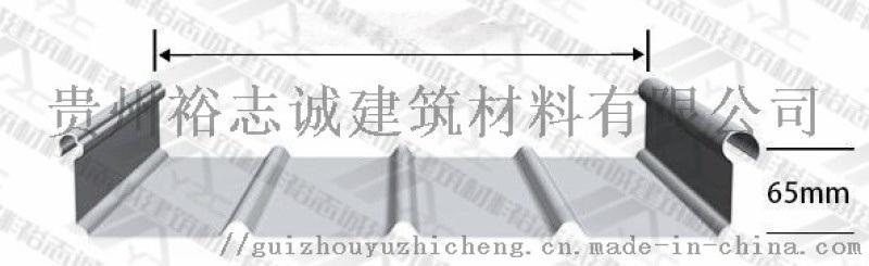 供应贵州铝镁锰板直立锁边屋面系统65-420厂家