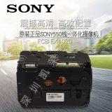 原装正品SONY36倍变焦一体化摄像机 FCB-EX1020 CX1020机芯模块