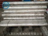河北防磨瓦 鍋爐受熱面防磨護瓦彎頭防磨罩 江河機械