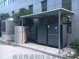 南京水冷式冷水机 南京水冷式工业冷水机