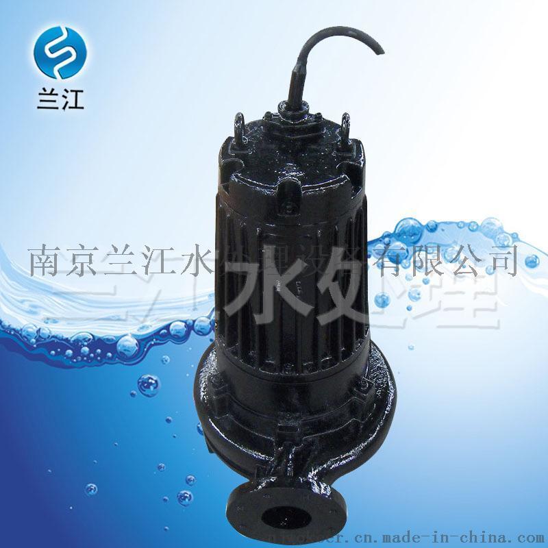 WQ潜水排污泵 厂家