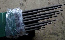 Fe-05高耐磨高硬度合金耐磨粉块