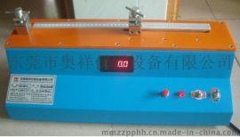 廠家直銷OX-4820線材伸長率試驗機