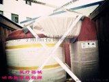 出口包装机械,出口机械运输,橡胶机械运输