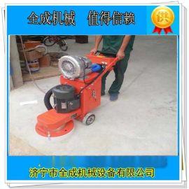 济宁全成机械厂家直销无尘地面打磨机 现货直销环氧地坪研磨机