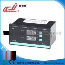 姚仪牌XMT-608系列 PID调节控制  输入智能温度控制仪