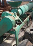 攪齒造粒機 新型有機肥造粒機 新型溼法造粒機廠
