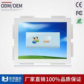 厂家供应 全新19寸工控机械设备显示器 工业监视器 操控自助设备