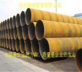 浙江螺旋鋼管生產廠家