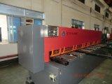 丰科数控   Q11K-6×4000剪板机