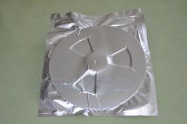 重庆防潮防水铝箔复合袋
