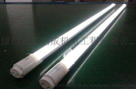 T8 一体化LED日光灯 900mm 12W