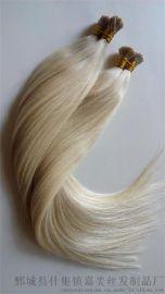 厂家批发真人发棒棒发Brazilian Virgin hair I tip hair欧美接发