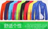 廣告衫定製長袖風衣外套工衣工作服diy來圖定做宣傳活動衣服印字