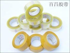 供应安溪胶带/安溪透明胶带-安溪胶带厂家直销