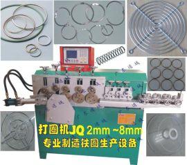 通域数控打圈机、自动化液压打圈机、线材成型机
