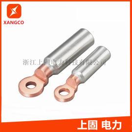 出口型銅鋁鼻子 銅鋁過渡 DTL-2-16