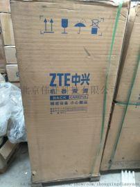 中兴通信电源ZXDU68 T601河北报价