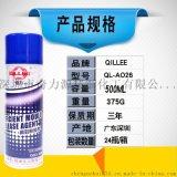 奇力(香港)精细化工有限公司高效脱模剂
