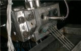 供應PP/PE回收造粒生產線