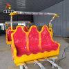 童星设备弹跳机 大型儿童游乐设备厂家亲子互动必备