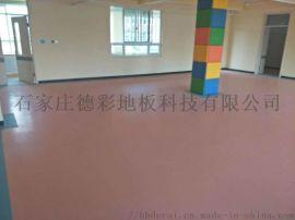 安徽塑胶地板幼儿园PVC地胶地面材料