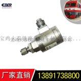 鐵路軌道車壓力感測器CYG1