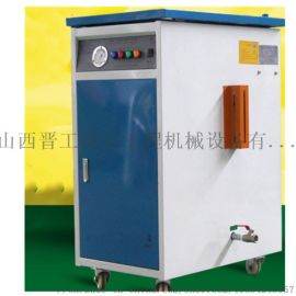 内蒙古厂家直销全自动电加热桥梁养护器