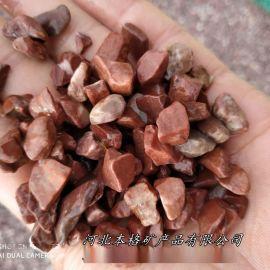 4-6mm鸡血红洗米石报价 德州市机制红色鹅卵石厂