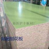 刨花板 免漆颗粒生态板供应厂家 贴面刨花板 橱柜生态板