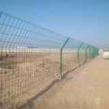 圈地防爬網_隔離圍欄——沃達防護網專家