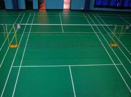 安徽PVC地胶羽毛球场地一平米出厂价