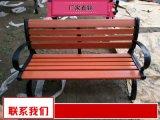 公園座椅廠家銷售 實木長條座椅組合供貨商