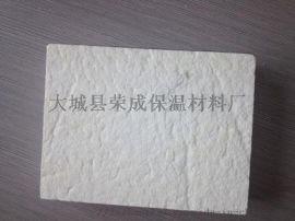 硅酸铝软板 耐侵蚀 绝缘性能好