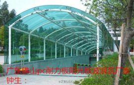 山东Pc耐力板厂家直销1-20mm透明实心板