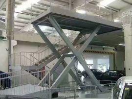 汽车起重机举升机固定剪叉式升降机云南昆明启运厂家