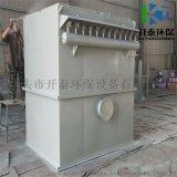广东布袋除尘器丨建材厂布袋除尘器丨开泰环保生产厂家