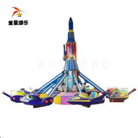 佛山广场新型游乐设备 自控飞机童星游乐价位