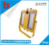 海洋王BFC8118A LED防爆摄像照明系统在哪里卖