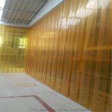 pvc水晶軟簾透明防靜電塑料軟門簾