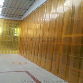 pvc水晶软帘透明防静电塑料软门帘