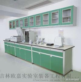 辽源延边定做全木实验台厂家请选择吉林欧嘉实验室