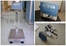 75公斤不锈钢材质防爆计重秤75kg防爆台秤